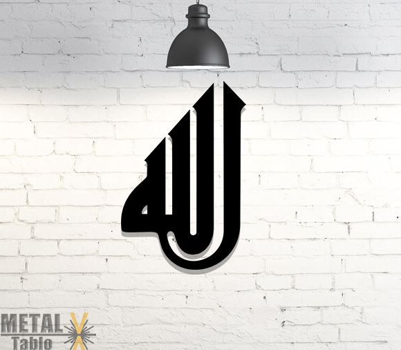 Allah Yazısı 3 Lazer Kesim Metal Tablo