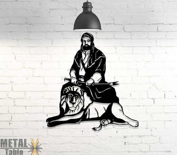 Hz. Ali ve Arslanı Lazer Kesim Metal Tablo